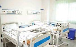 فروش تخت بیمارستانی