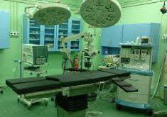 تخت بیمارستانی اتاق عمل