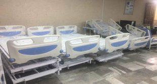 لیست انواع تخت بیمارستانی