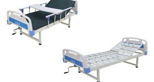 خرید انواع تخت بیمارستانی