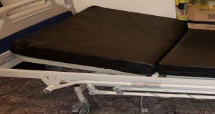 تخت بیمارستانی بستری