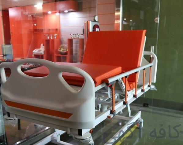 ساخت تخت بیمارستانی اصفهان